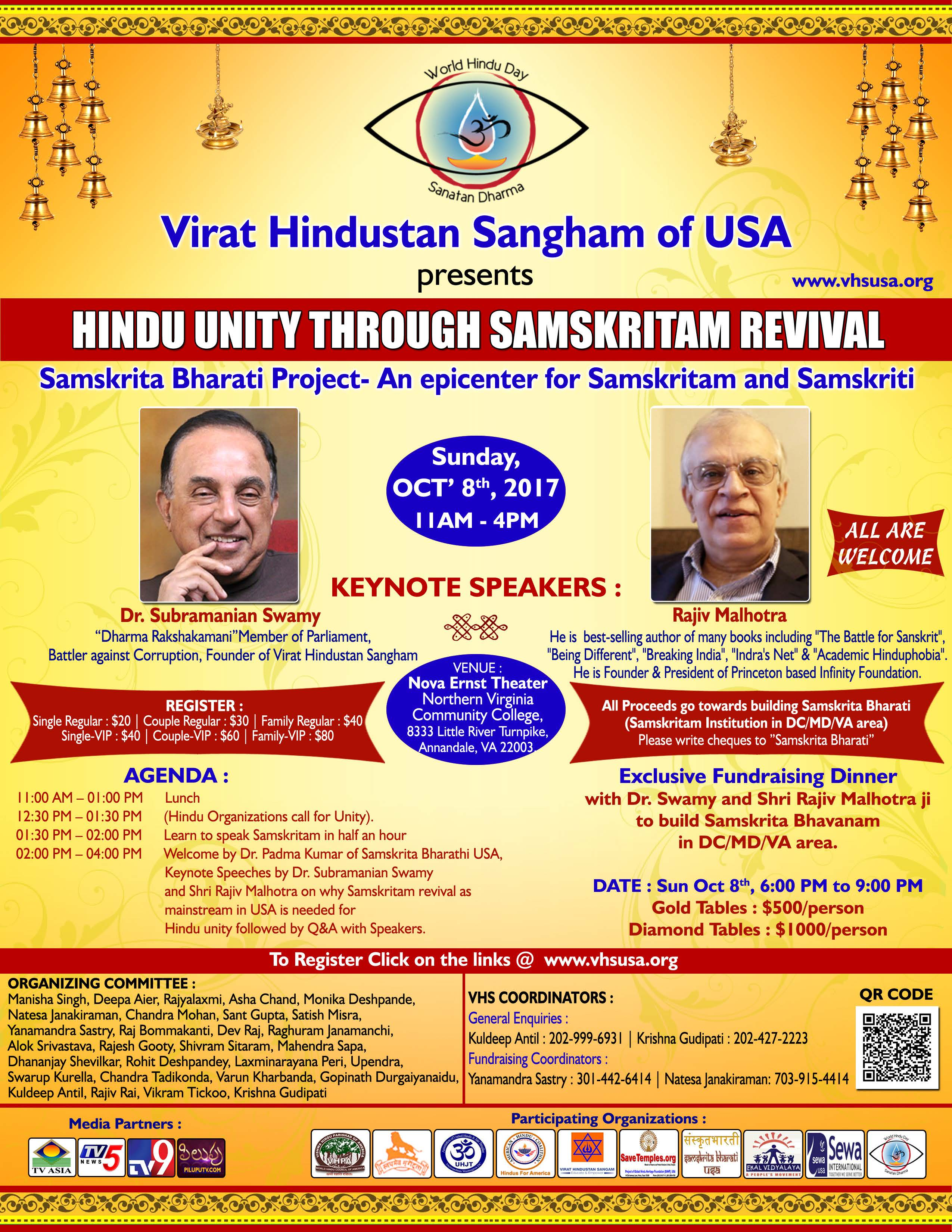 Flyer1 WorldHinduDayFlierOct8th