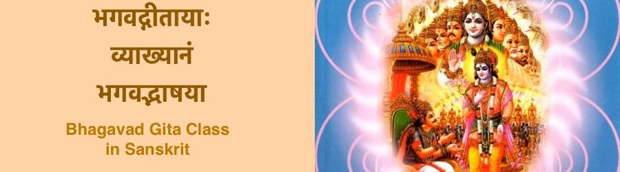 Bhagavad-Gita-Banner.jpg