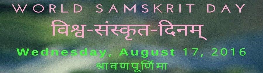 Banner_vishwa_samskrita_dinam.jpg